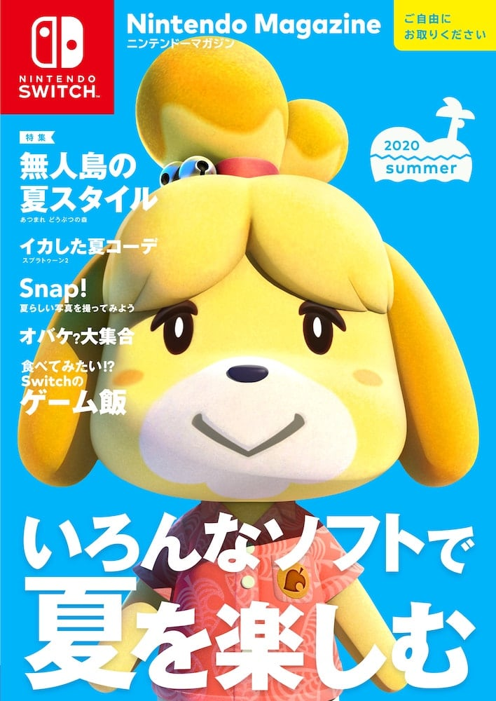 Check out this beautiful Nintendo Summer Magazine: 2 it's in Japanese but still super cute