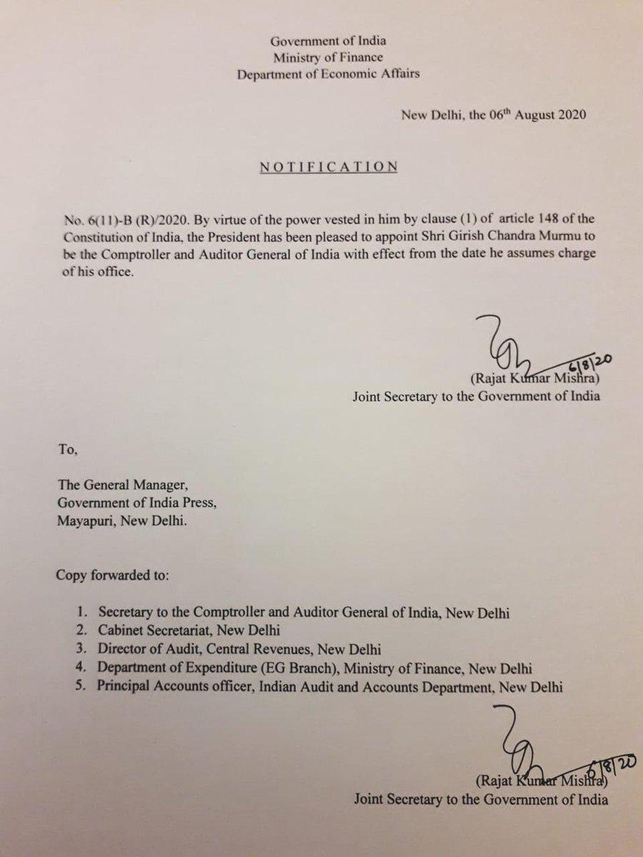 Gujarat cadre IAS  GC Murmu appointed CAG of India