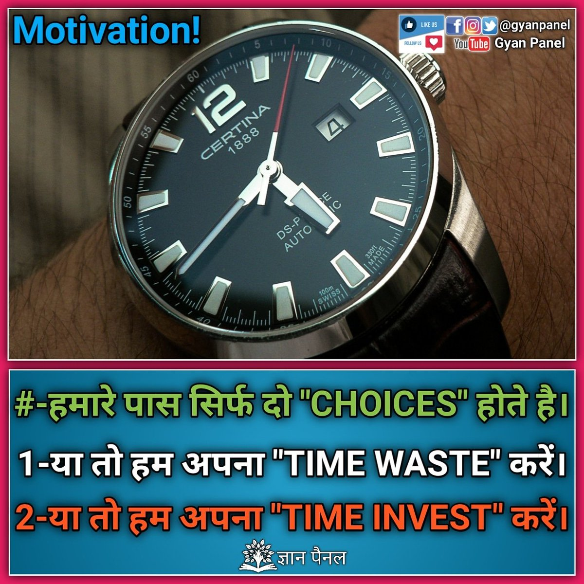 "Hamare pas sift 2 #choices"" hote hai. Ya to hum ""#time #waste"" kare. Ya to ""#Invest"" kare!  @gyanpanel #motivation #motivationalquotes #generalknowledge #positivethinking #familytime #positive #time #choices #prilaga #positivequotes #currentaffairs #mondaymotivation #gyanpanelpic.twitter.com/tsd5j0xQUj"