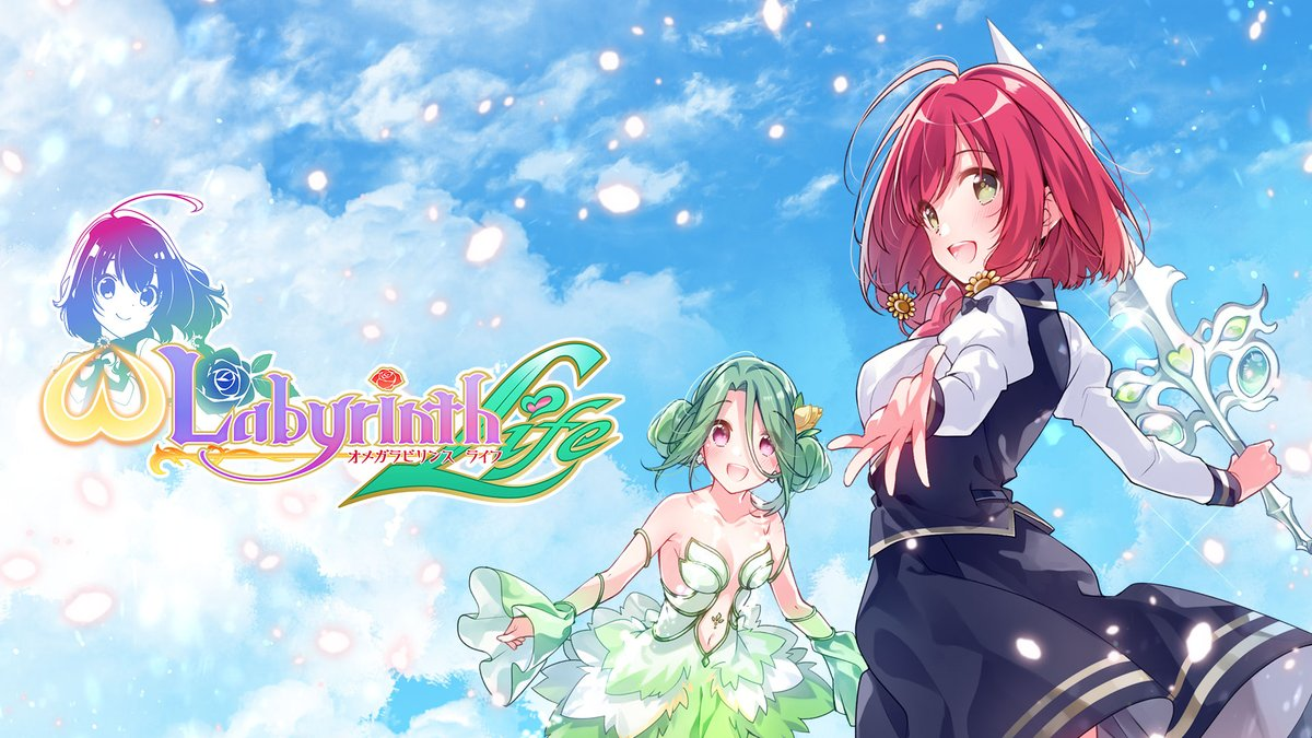 Omega Labyrinth Life is on sale for $29.99 in the #NintendoSwitch eShop. 2