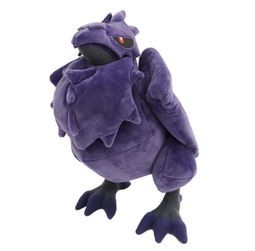 Pre-order the Pokémon Corviknight Plush for $19.99 at GameStop (exclusive). 2