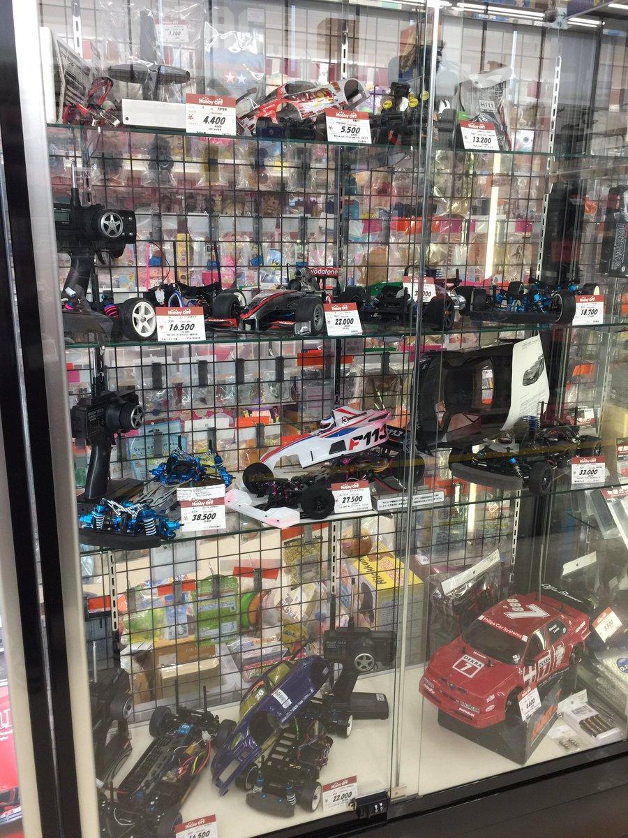 ホビーオフ奥州水沢店の画像