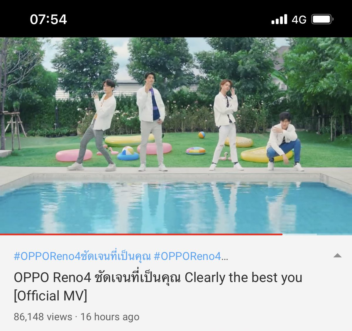 OPPO Reno4 ชัดเจนที่เป็นคุณ Clearly the best you [Official MV]   https://youtu.be/cyaRzaiyL-8   #MewGulf #OhmFluke  #OPPOReno4ชัดเจนที่เป็นคุณpic.twitter.com/Bkj4WHDdw4