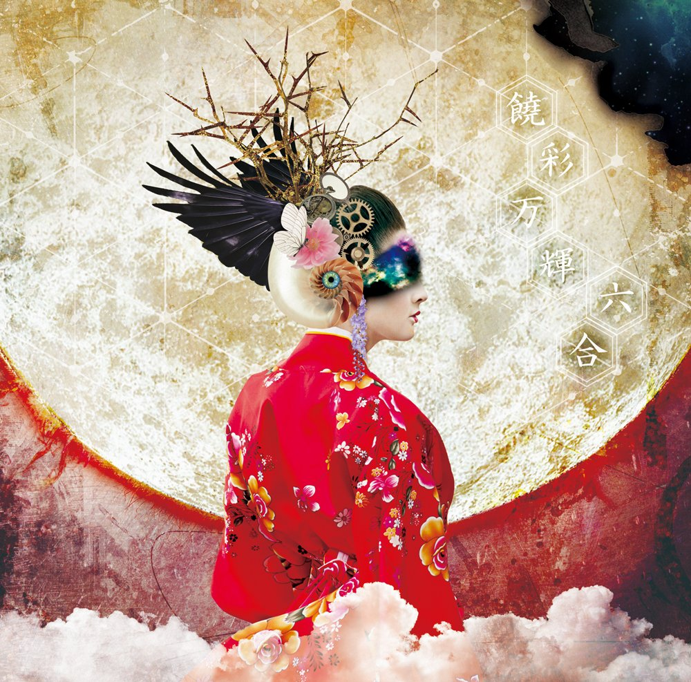 六合の3rdアルバム『饒彩万輝』は、1年前の2019年8月7日にリリースされました🎧Apple Music🎧Spotify🎧Line Music