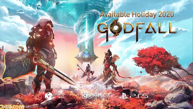 PS5ローンチタイトルを目指す『Godfall』の詳細を解説する約9分の動画が公開。5つの武器種や各アクションを堪能できる GearboxによるアクションRPG。PCでも発売を予定 #StateofPlay famitsu.com/news/202008/07…