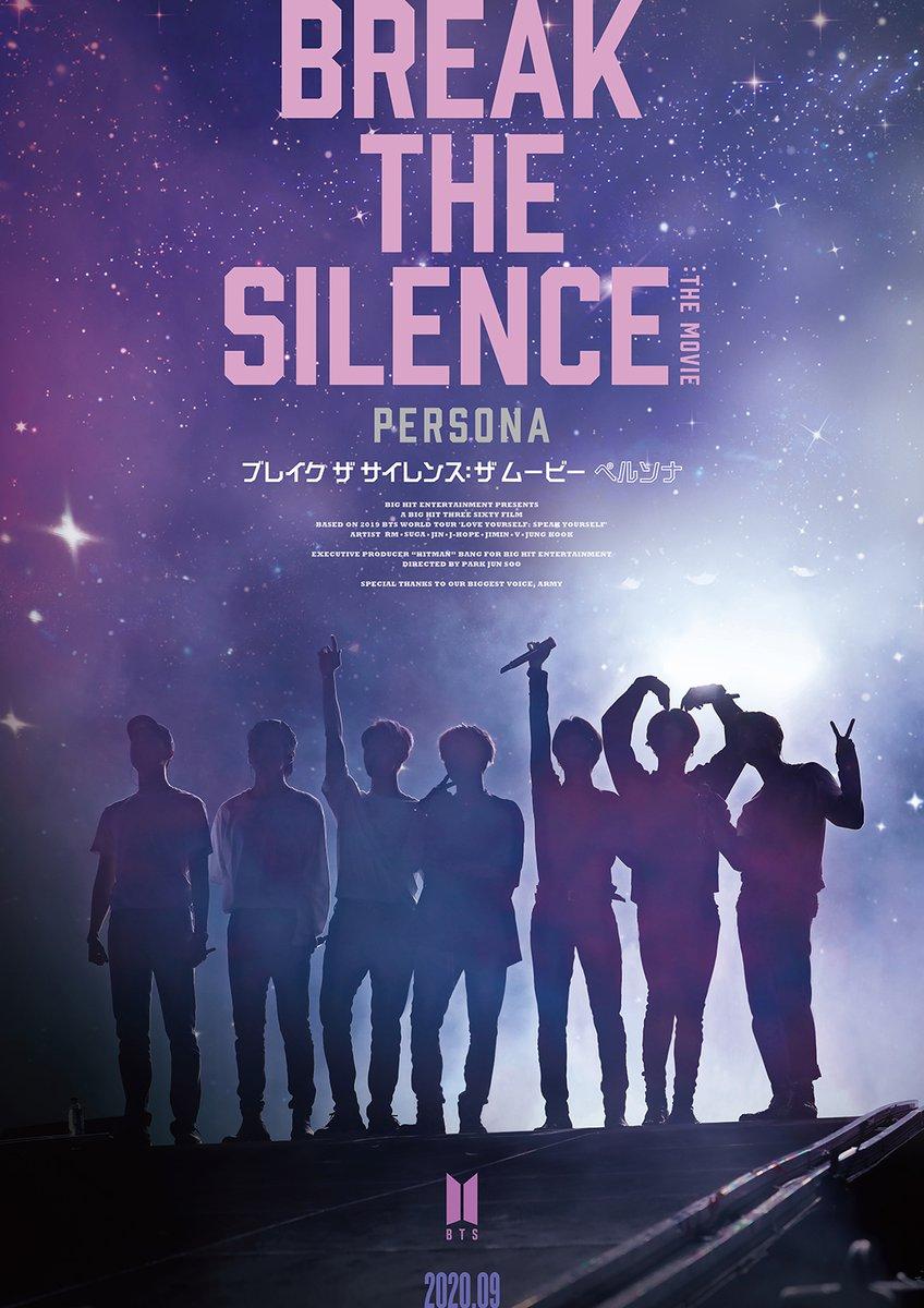 #BTS 映画「BREAK THE SILENCE: THE MOVIE」が9月10日(木)より全国劇場で公開されます🎥✨ 詳細はこちら→https://t.co/rinzxqtxlz #BREAKTHESILENCE_THEMOVIE https://t.co/8g7bc6qzsq