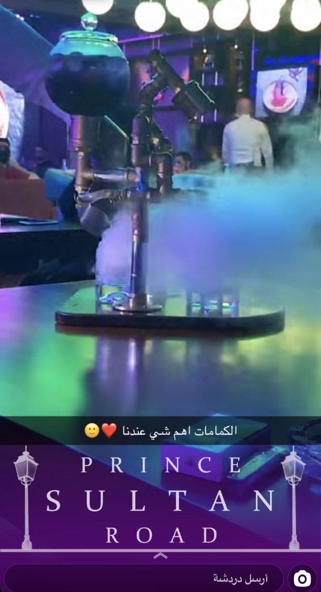 البلوقر كنده בטוויטר اتوقع هذا مقهى جوجو في جده مو الرياض