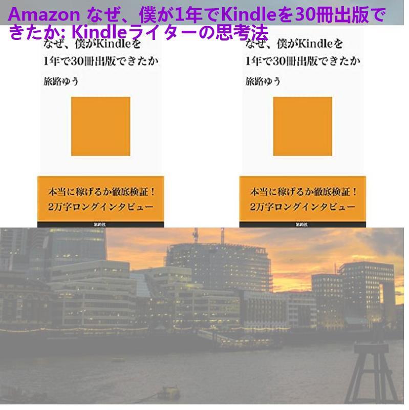 """えばしともえ på Twitter: """"早稲女の逆襲 https://t.co/1PwbKRAuZ1 中 ..."""