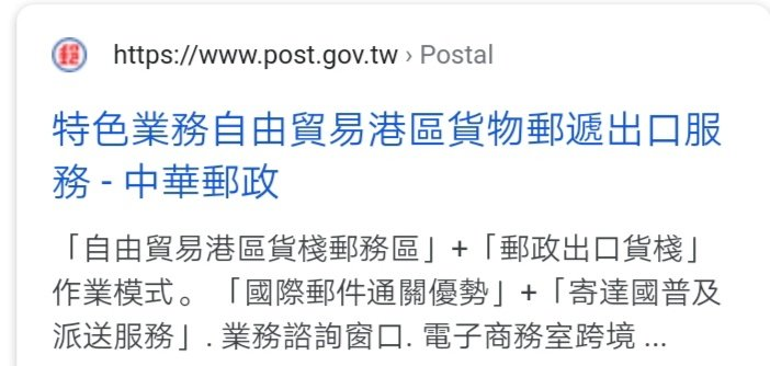 @Freemax2020 @bbcchinese 利用台灣的自由貿易港區的貨物郵遞出口服務再轉寄,都被揭發證實的牛B還再吹? https://t.co/zmPv1X5dcH