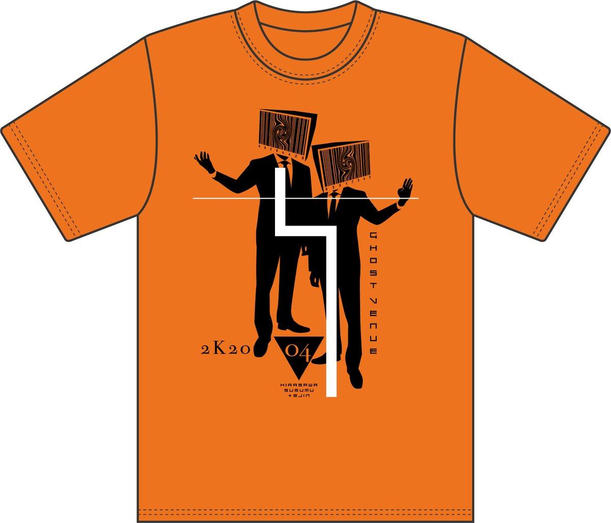 新作Tシャツ&メモリアル・パッケージカードデザインです。グッズの配送は8月18日以降となります。何卒、宜しくお願い致します。