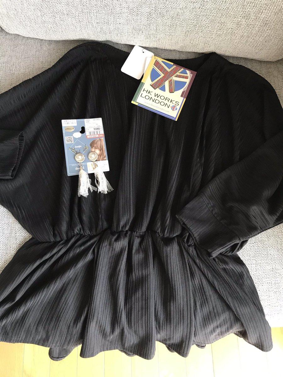 ♡パト🦓購入品♡HKのリブPO、あやさんのイヤリング。MUMUさんのプリーツバッグ(横長)をしまコレしてたけど、やっぱり大き過ぎてやめちゃった😥💦違うもの買ってきた✨両方かわいい❤️#プチプラのあや#しまパト