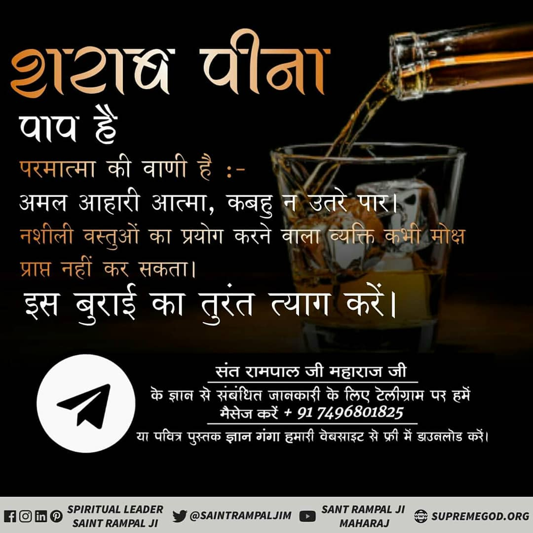 #GodMorningFriday  It is natural for those children, whose father consumes intoxicants, to have unrest in their home. The children remain fearful. pic.twitter.com/fcRMEhY8SA