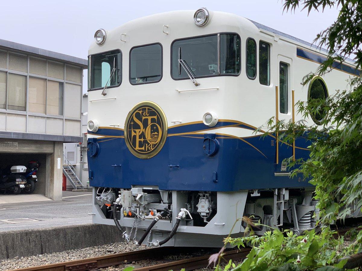 西日本 エトセトラ jr