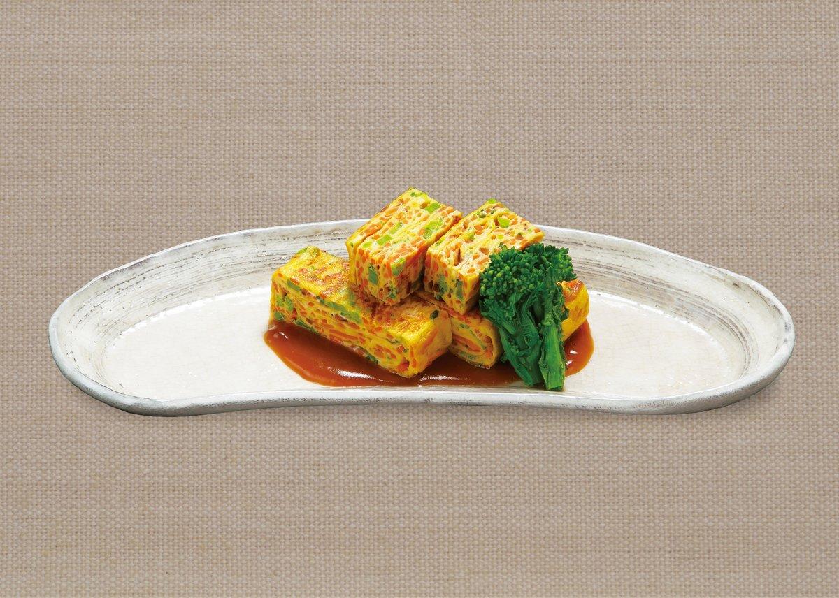 【食べてみて!いか人参の玉子焼き】詳しいレシピは[クックパッド福島県公式キッチン]をチェック▶ #クックパッド #はらくっちーなふくしま #お腹ペコリン部 #料理好きな人と繋がりたい