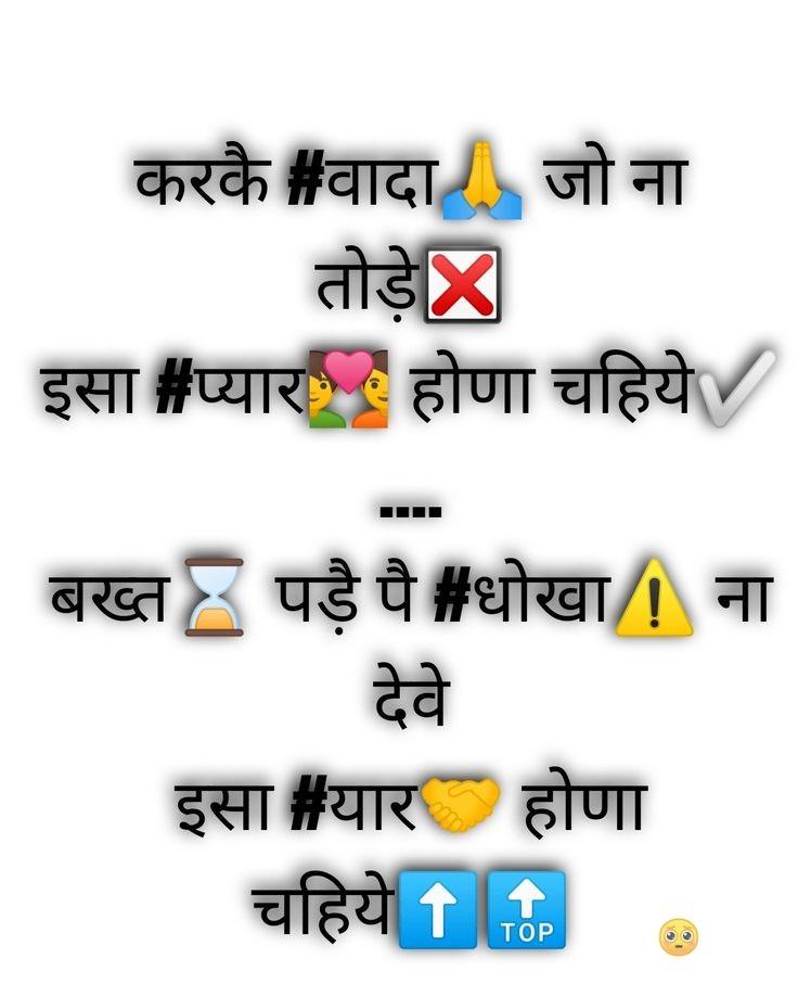 #haryanvivideos #haryanviswag #haryanvi #haryanvistatus #haryanviquotes #haryana #haryanvisong #haryanvitiktok #haryana_love #haryanviculture #haryanvi_tik_tok #jaatni #jatni #jaat #jat #sadshayari #sadqoutes #sadquotespage #sonipat  #desichori #desi #desi_jatni https://t.co/C0GWxaWH67