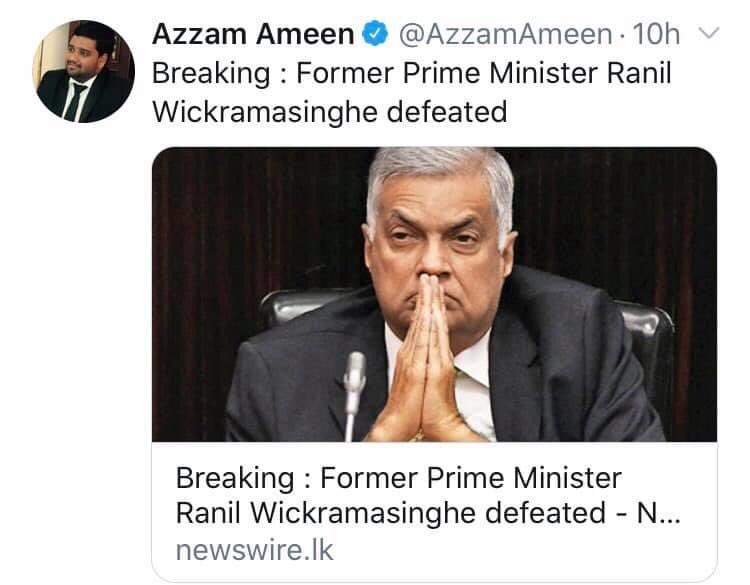 He obtained a record 500,000votes in the previous GE held in 2015. But 2020 he has failed.Very sorry Mr.Ranil. Former Prime Minister and UnitedNational Party (UNP)Leader @RW_UNP has failed to secure a seat in Parliament for the first time in his over 42 years of political career.pic.twitter.com/VEw7SBFeEl