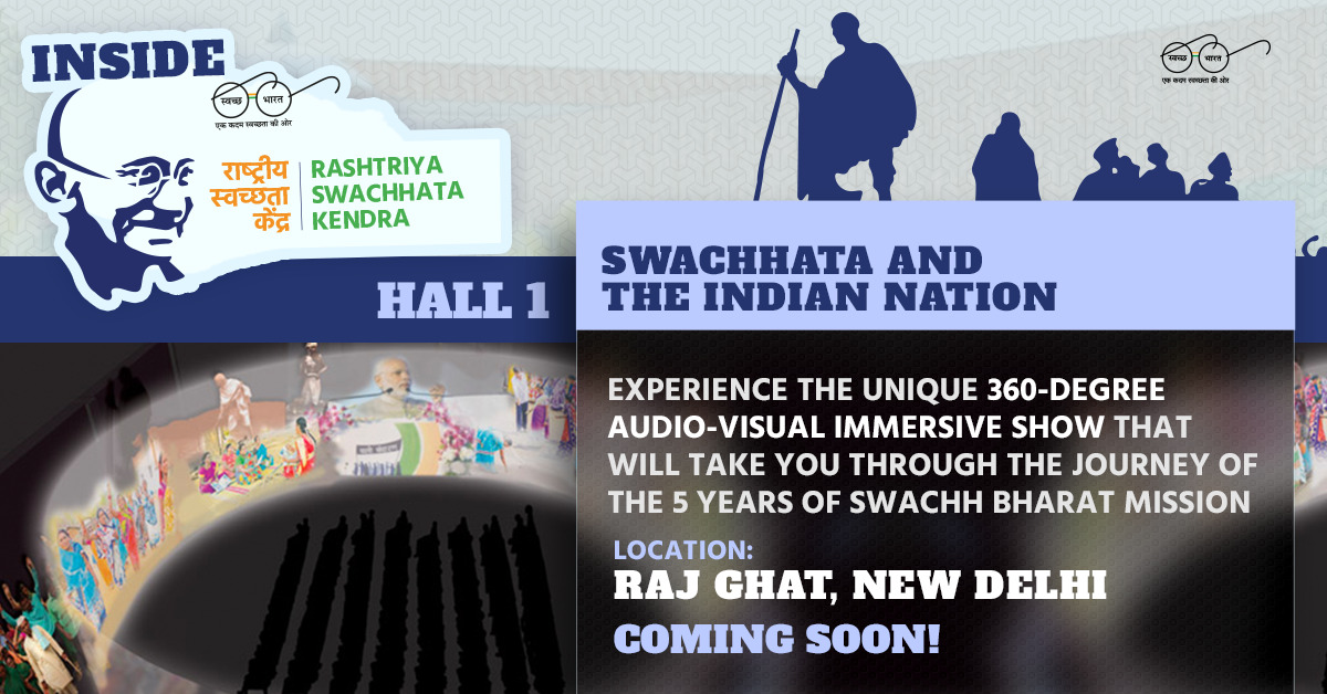 swachhbharat: RT SwachhataKendra: #DidYouKnow the #RashtriyaSwachhataKendra has a unique 360-degree revolving theatre? Yes, this dynamic experience centre is enabled with leading-edge technology to take you through the phenomenal journey of the #SwachhBh…pic.twitter.com/hudfcJrnbe