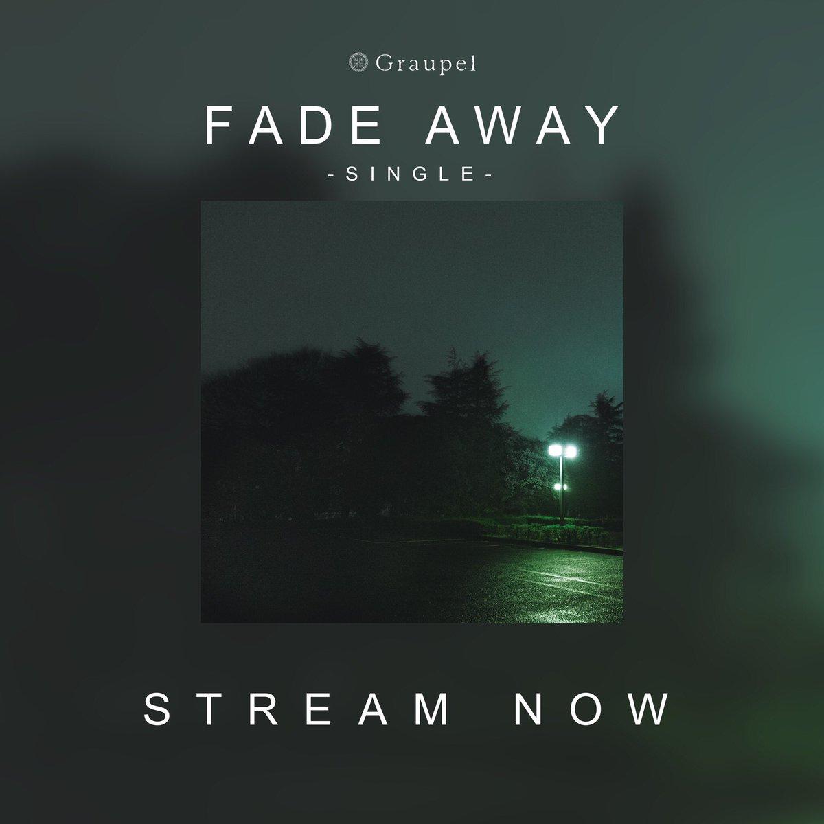 新曲Fade Awayは主要ストリーミングサービスにて配信中です。⬛︎Spotify⬛︎Apple Music⬛︎YouTube