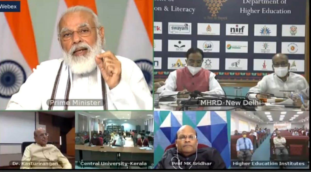 Narendra Modi Addresses conference on New education Policy 2020