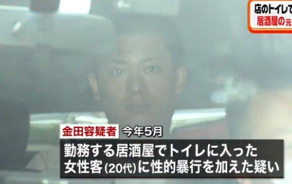 RT @0iZMB88ikrvxs0N: @yorozya_1 金田凌28歳、凶暴です。 https://t.co/4DXCbZphrX
