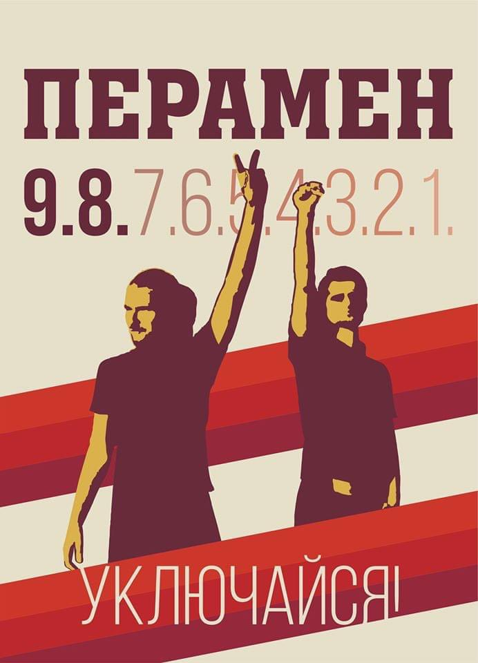 Belarus DJs that sabotaged the government concert and played the opposition song yesterday, are in jail.