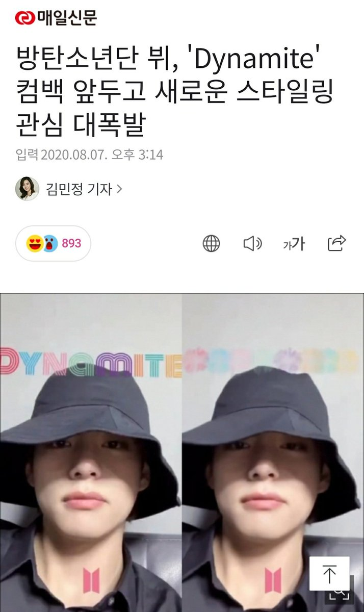 Ely Inner Child Kth1iscoming On Twitter 9 200807 Taehyungnaver Attention Is Focusing On Whether V Will Come Out With Another Shocking But Legendary Hairstyle After A Long Time In