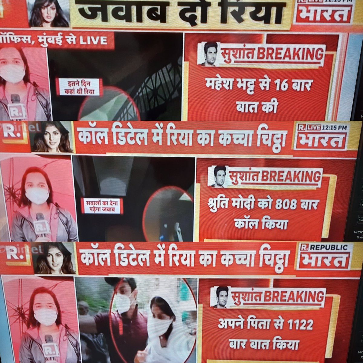 Rhea blocked Sushant from 8th to 13th June. And Continuously she was on call with his Father, manager, Mahesh Bhatt. Very well planned girl. She also told Pithani that she was a call away. A FAIR CBI INVESTIGATION Is MUST.  #Warriors4SSRpic.twitter.com/KziUrIhmlZ
