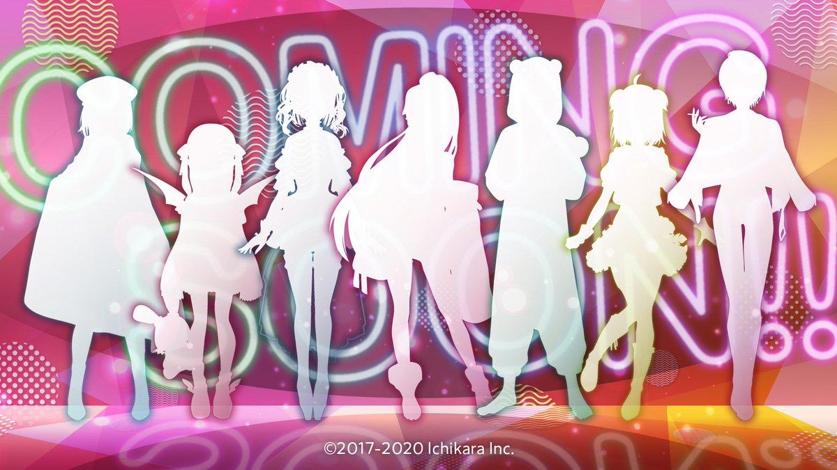 【新衣装 Coming Soon…!】まもなく公開!!7名のにじさんじライバーが、新衣装で登場!
