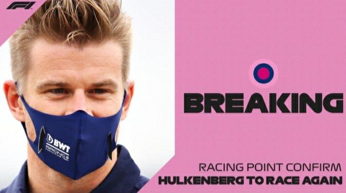 Nico Hulkenberg est confirmé pour rouler chez Racing Point ce week-end. #BritishGP #F1 https://t.co/JDpLUrTn2V