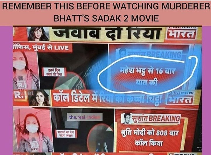 Before watching #Sadak2 remember they murdered Sushant Singh ,they were all involvedpic.twitter.com/F9I2viilWD