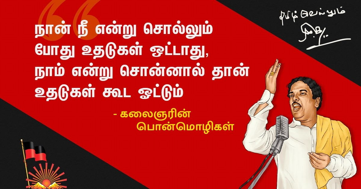 #Action has been taken to reduce the pending cases by establishing Evening and Holiday Courts, as per the recommendation of the 13th Finance Commission by Dr Kalaignar. #KalaignarEverywherepic.twitter.com/HfPHmaFAhv