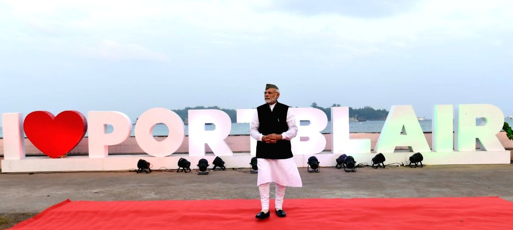 PM Modi to inaugurate submarine cable connectivity to Andaman & Nicobar Islands