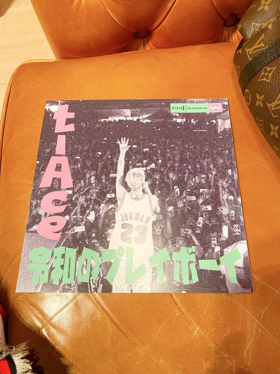 【限定】令和のプレイボーイ(CD)(メガジャケ付き) t-Ace  @amazonJPより