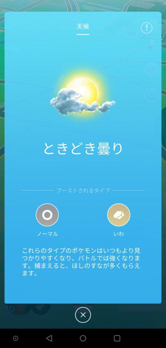 "Uživatel 𝕜𝟙𝕡𝕝𝕒𝕥𝕚𝕟𝕦𝕞 na Twitteru: ""アメリカ国立気象局 ..."