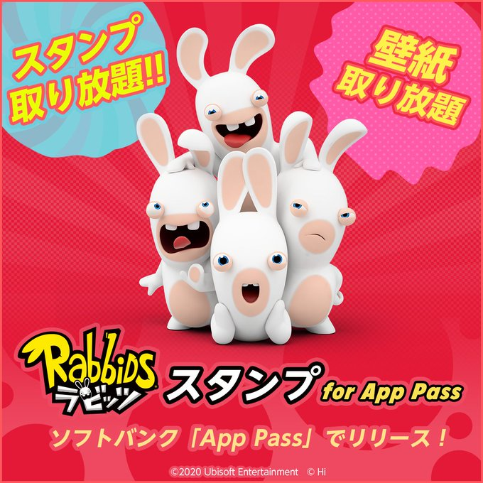 Rabbids_Japanの画像