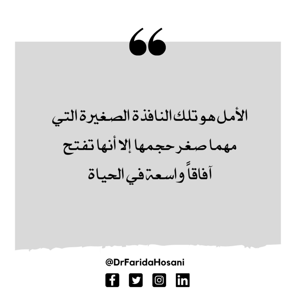 ادعي لمن تحب Ad3yh Shalmari Twitter