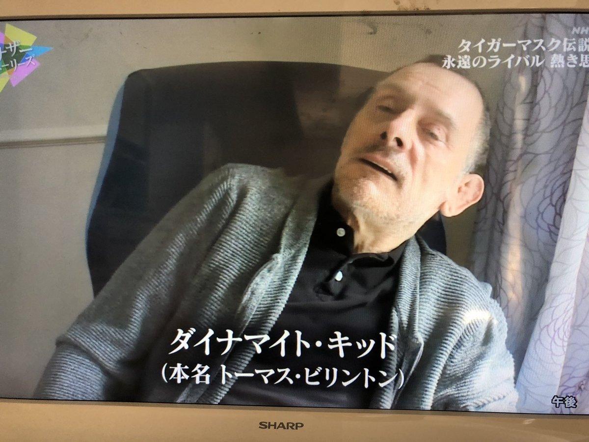 聡 パーキンソン 病 佐山