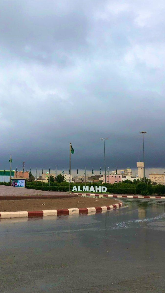 طقس مهدالذهب On Twitter صور من محافظة المهد مهدالذهب