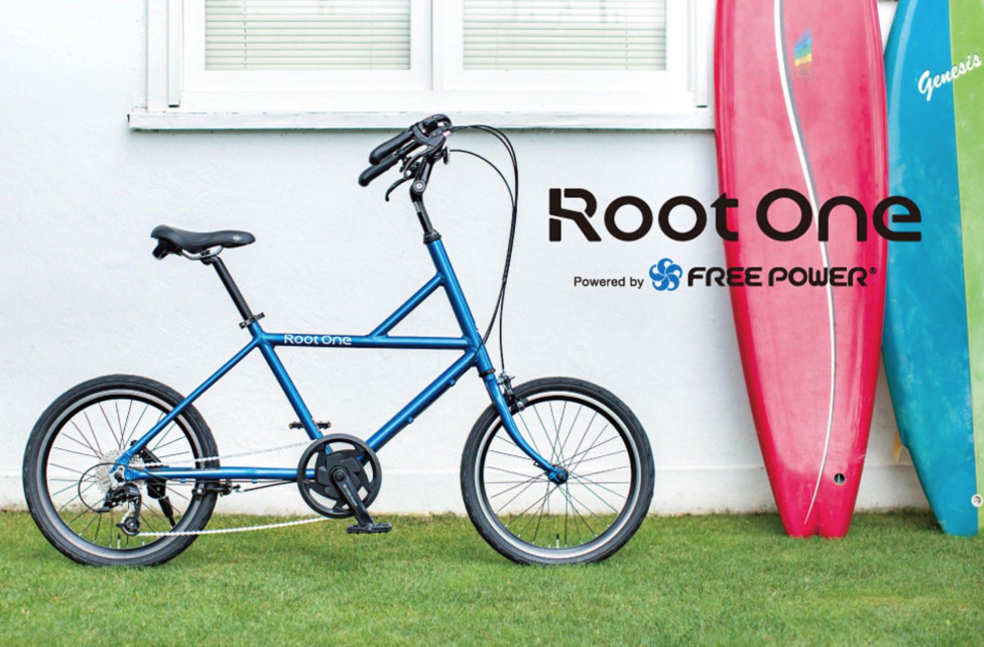 フリーパワー 自転車