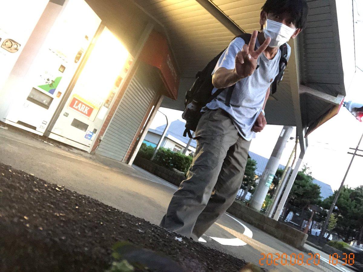 学校 高等 県立 神奈川 大磯