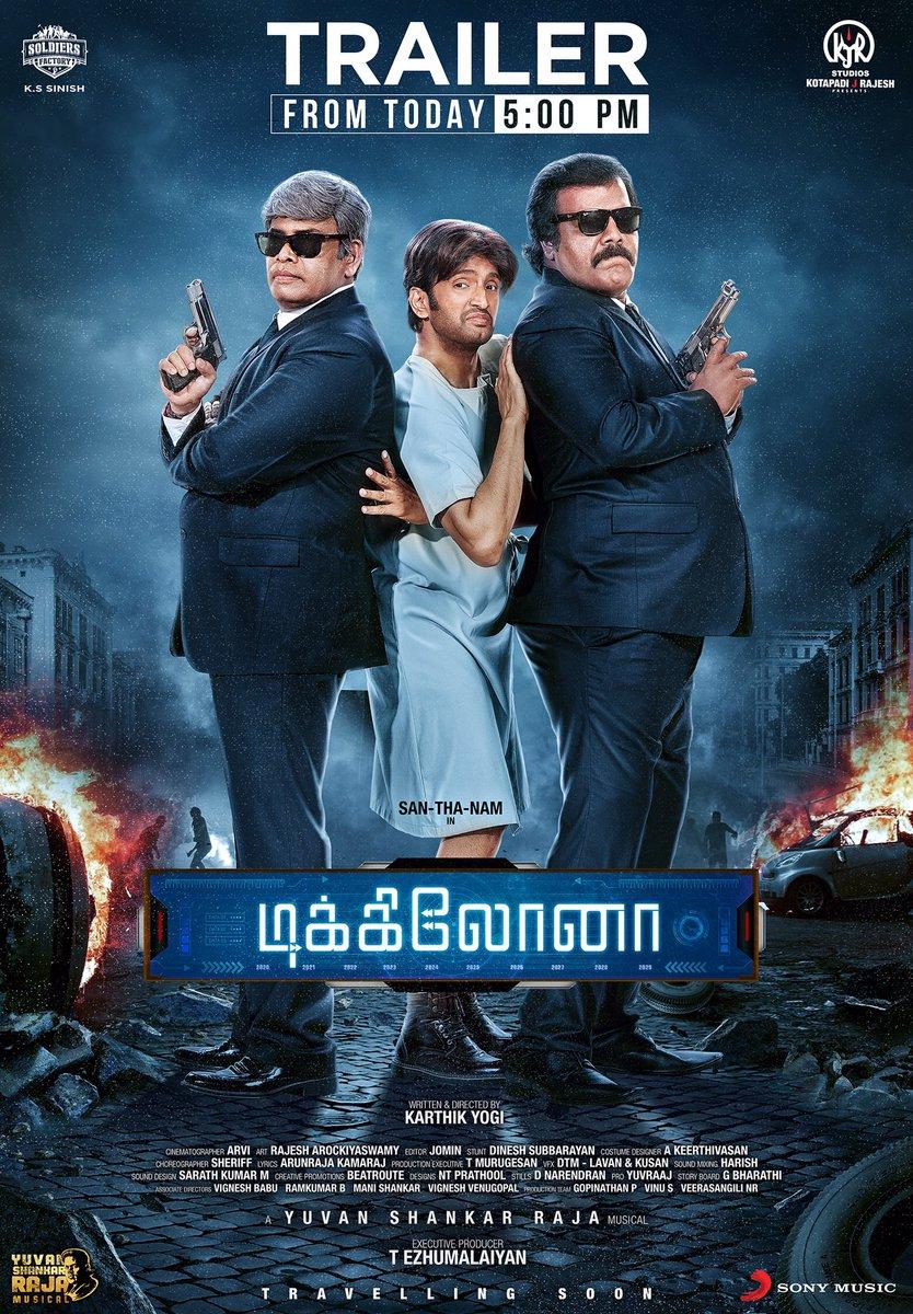 Get Ready for #Dikkiloona - Trailer Releasing today @ 5 PM! #டிக்கிலோனா #DikkiloonaTrailerAt5PM #DikkiloonaTrailer  @iamsanthanam @thisisysr @karthikyogitw @kjr_studios @SoldiersFactory @sinish_s @iYogiBabu @proyuvraaj  @santhanam24_7 @Actor_Santhanam https://t.co/kEOjmtdI90