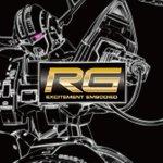 バンダイからRGシリーズ、ジオングのガンプラの発売が発表!