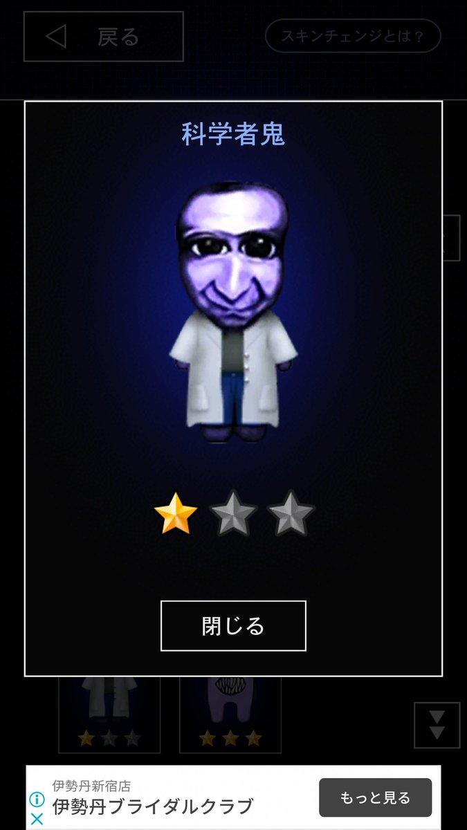 名前 青 鬼 オンライン