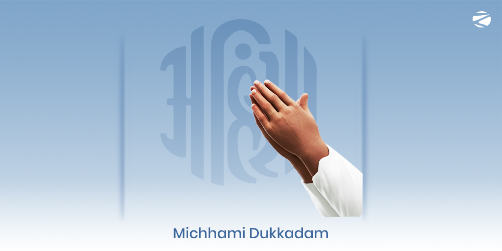 'Micchami Dukkadam' is the magical phrase that helps us liberate from the burden of our deeds, actions, sins done knowingly or unknowingly in the past. #Samvatsari https://t.co/1CtP9jnELm