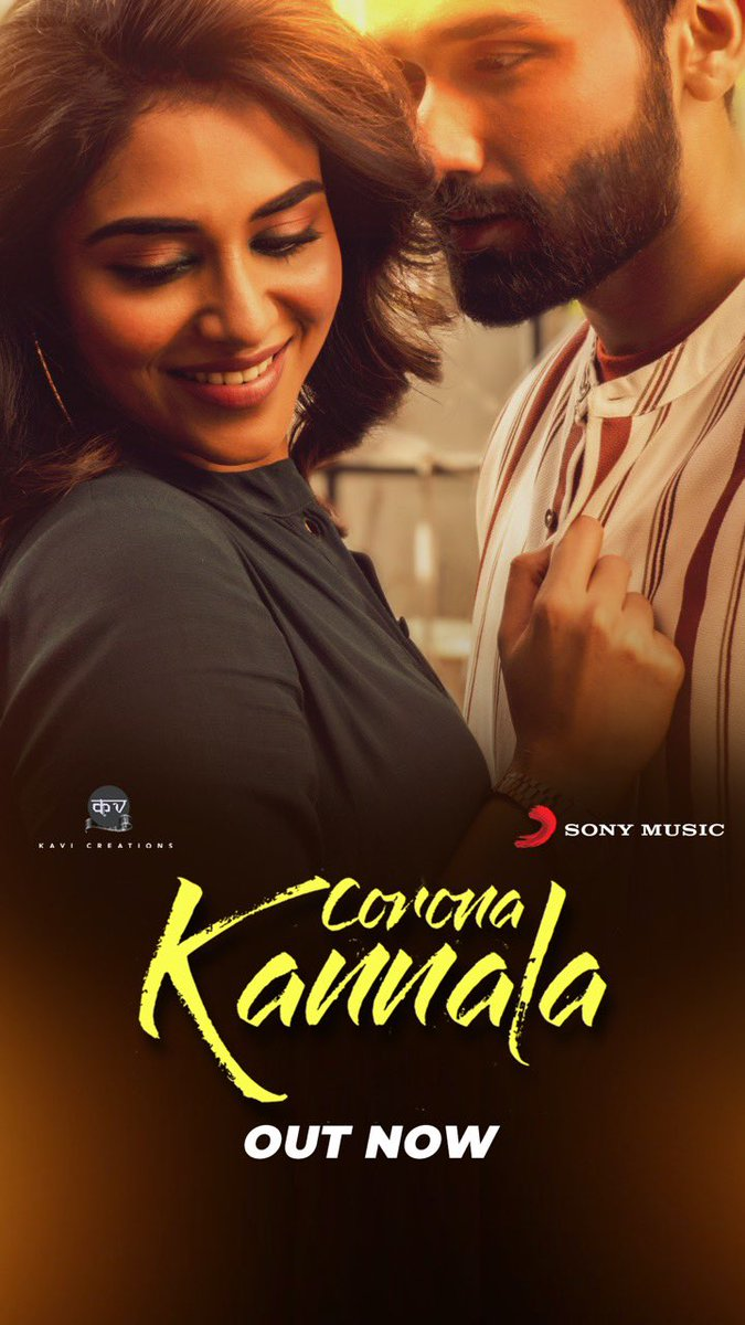 https://t.co/ieIuNo3o7m   #CoronaKannala An upbeat love melody from @amitashpradhan, feat. @Actress_Indhuja   Hoping for some cheer in any form these days.   Here's a new combination of talent!  Enjoy!  @anivee13 @dancersatz @VigneshShivN #EnocAble @SonyMusicSouth #kavicreations https://t.co/KUdKyhEaJH