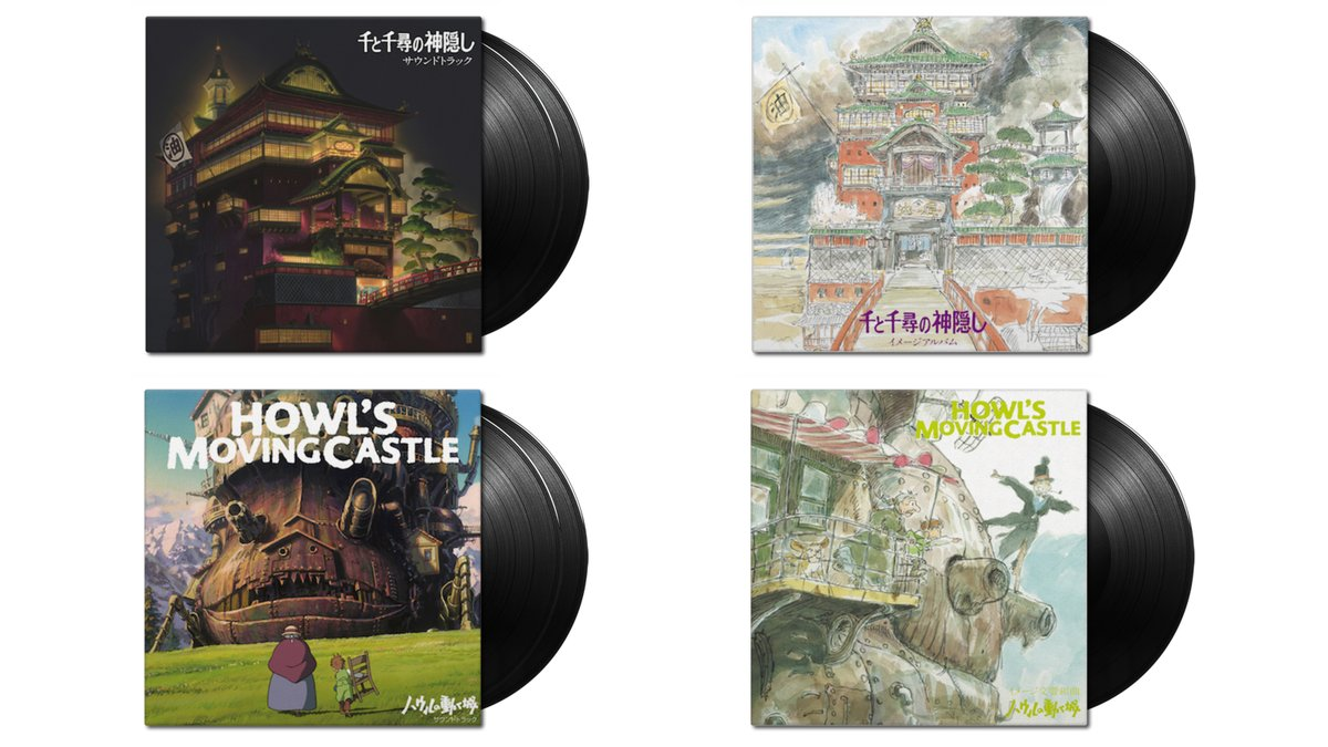 Black Screen Records On Twitter Studio Ghibli S Spirited Away And Howl S Moving Castle On Vinyl For The First Time Pre Order Now Https T Co Ia2lpvg9fb Https T Co Mbcthqfnoi
