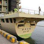 カルビーは北海道から広島にじゃがいもを運ぶために専用の船を持っている!