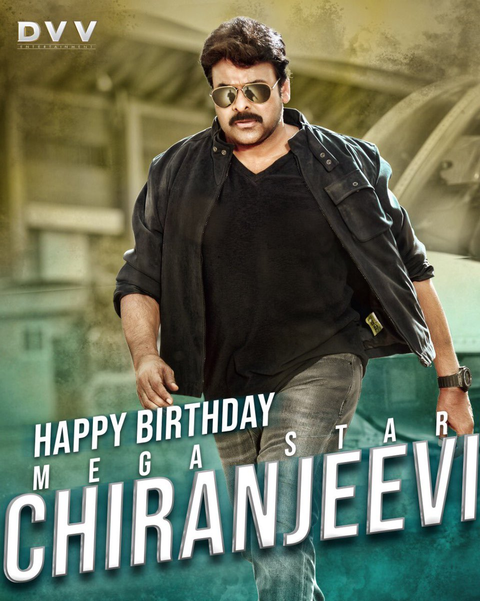 Wishing our #MegastarChiranjeevi garu a very Happy Birthday! We heartily wish that you continue to enthrall us for decades to come with your gracious moves and charismatic screen presence 🤩 #HBDMegastarChiranjeevi  @KChiruTweets https://t.co/HdFgGP7Nah