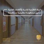 Image for the Tweet beginning: نكوّن في #مدارس_الشمس منظومة متكاملة
