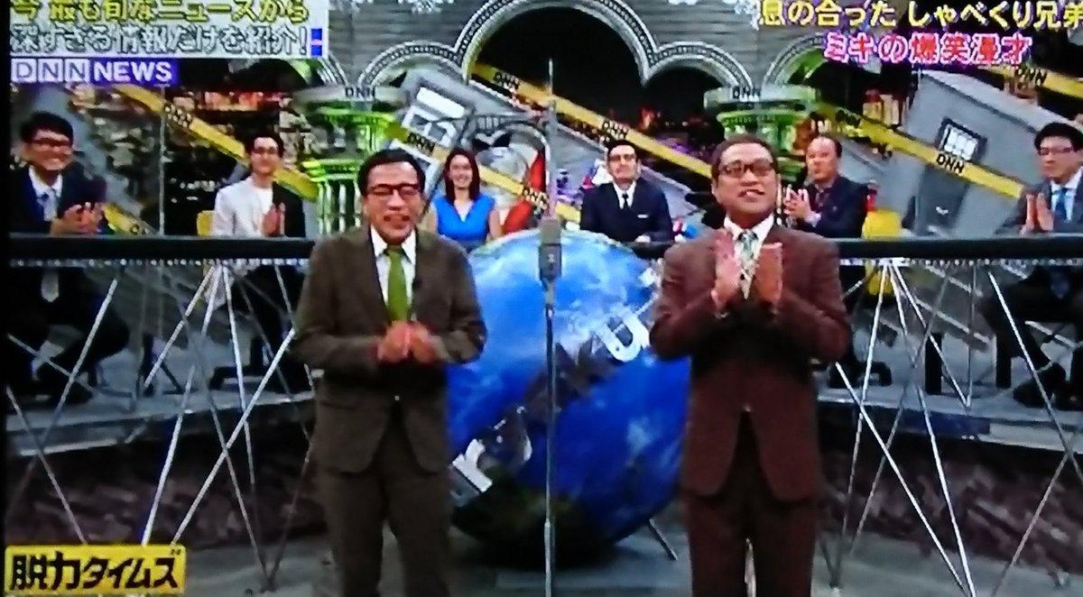 兄弟 ナイツ 塙 はなわ&ナイツ塙、ラジオ番組「TOKYO SPEAKEASY」で兄弟対談